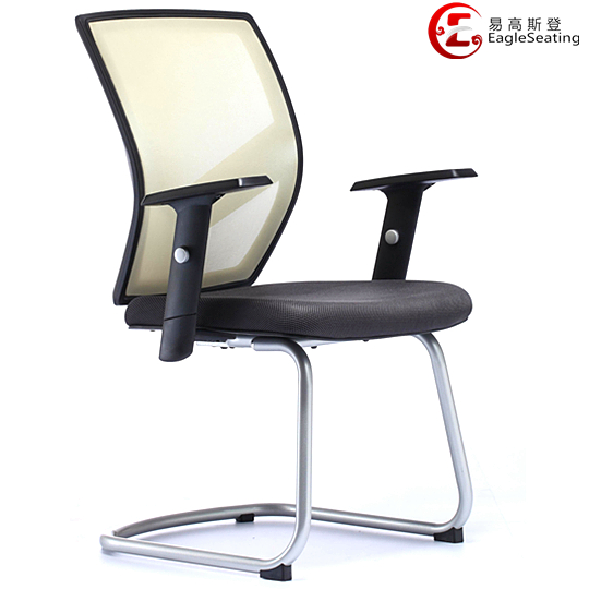 Comfortable Stackable Visitor /Guest Meeting Conference Office Chair