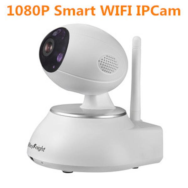 IP camera p2p