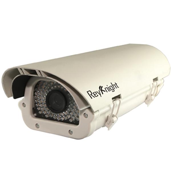 Vehicle Plate Camera