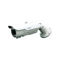 eSpace IPC2611-F 1.3MP Day/Night Low-light Box Network Camera