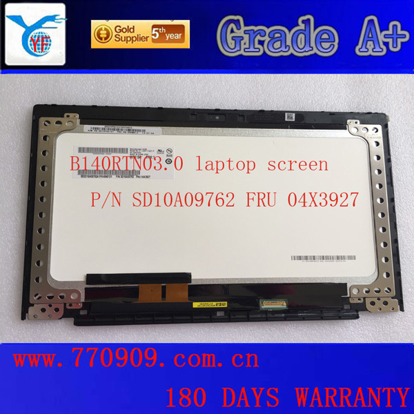 Best Quality Wholesale B140RTN03.0 touchscreen display 04X5912 for electronics store